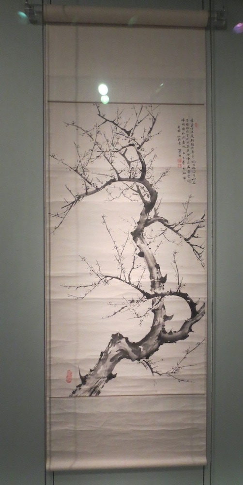 """Plum Blossoms"" (1965), by Xiao Ru. Asian Art Museum,  San Francisco, California."