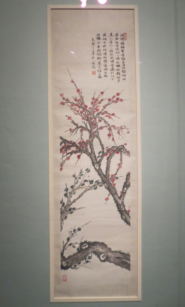 """Red and Green Plum Blossoms"" (1944), by Ye Gongchuo (1881-1968). Asian Art Museum, San Francisco, California."