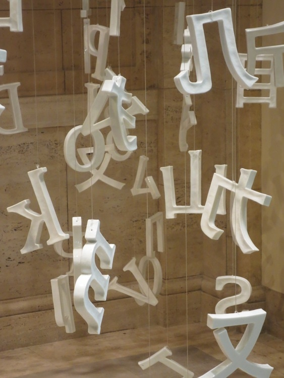 """Collected Letters"" (2016), by Liu Jianhua. Asian Art Museum, San Francisco, California."