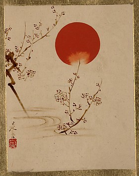 """Sun and Plum Branches,"" Shibata Zeshin (Japanese, 1807–1891). Metropolitan Museum of Art, NY."