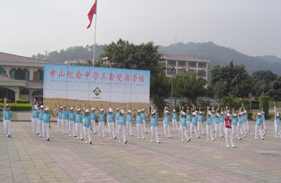 Mini-sized me - right behind the red-shirt - performing Broadcasting gymnastics (something exclusive to Chinese schools to maintainour uniform among classmates).