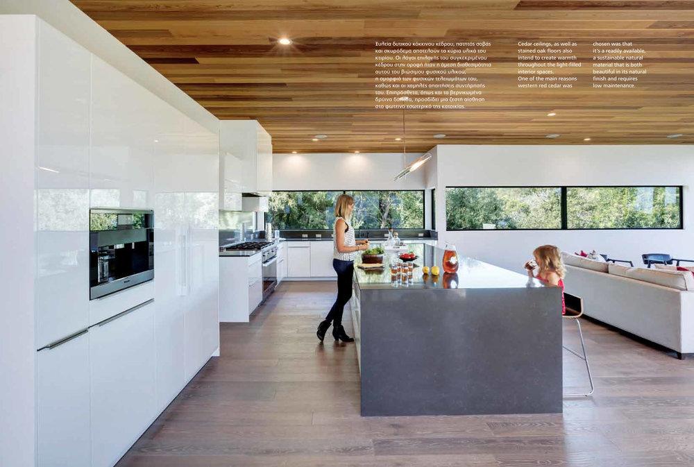 Villas 2017_Bracketed Space House_spread 5.jpg
