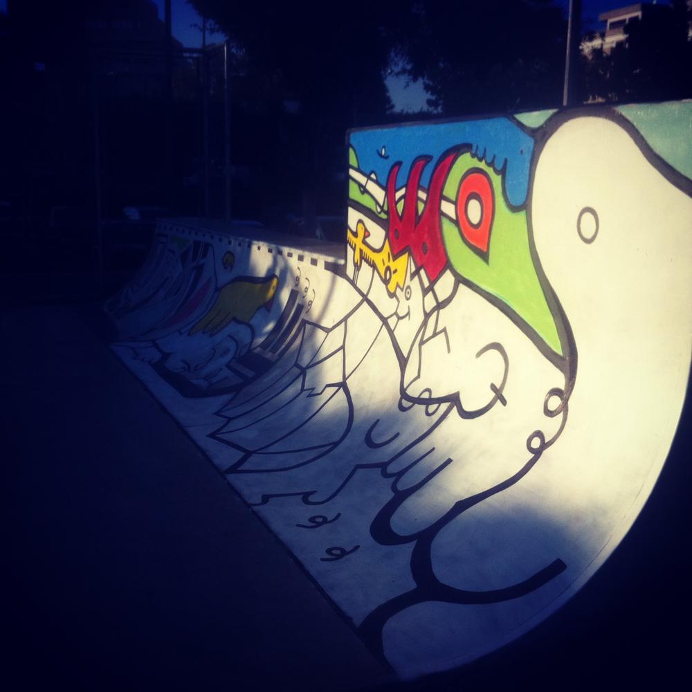 Skate Park in progress