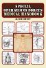 SOF Medic Handbook.jpg