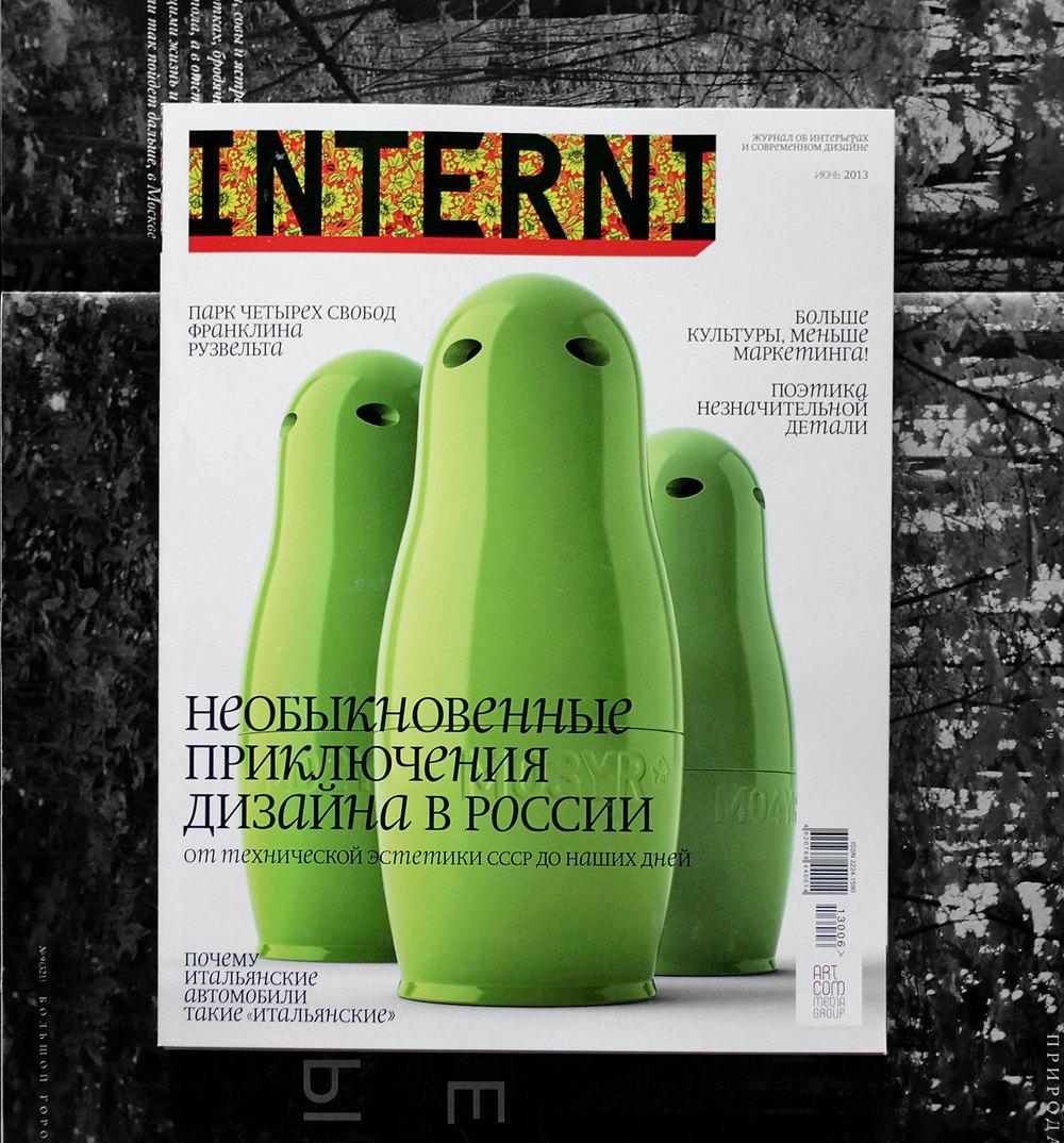 Interni_02.jpg