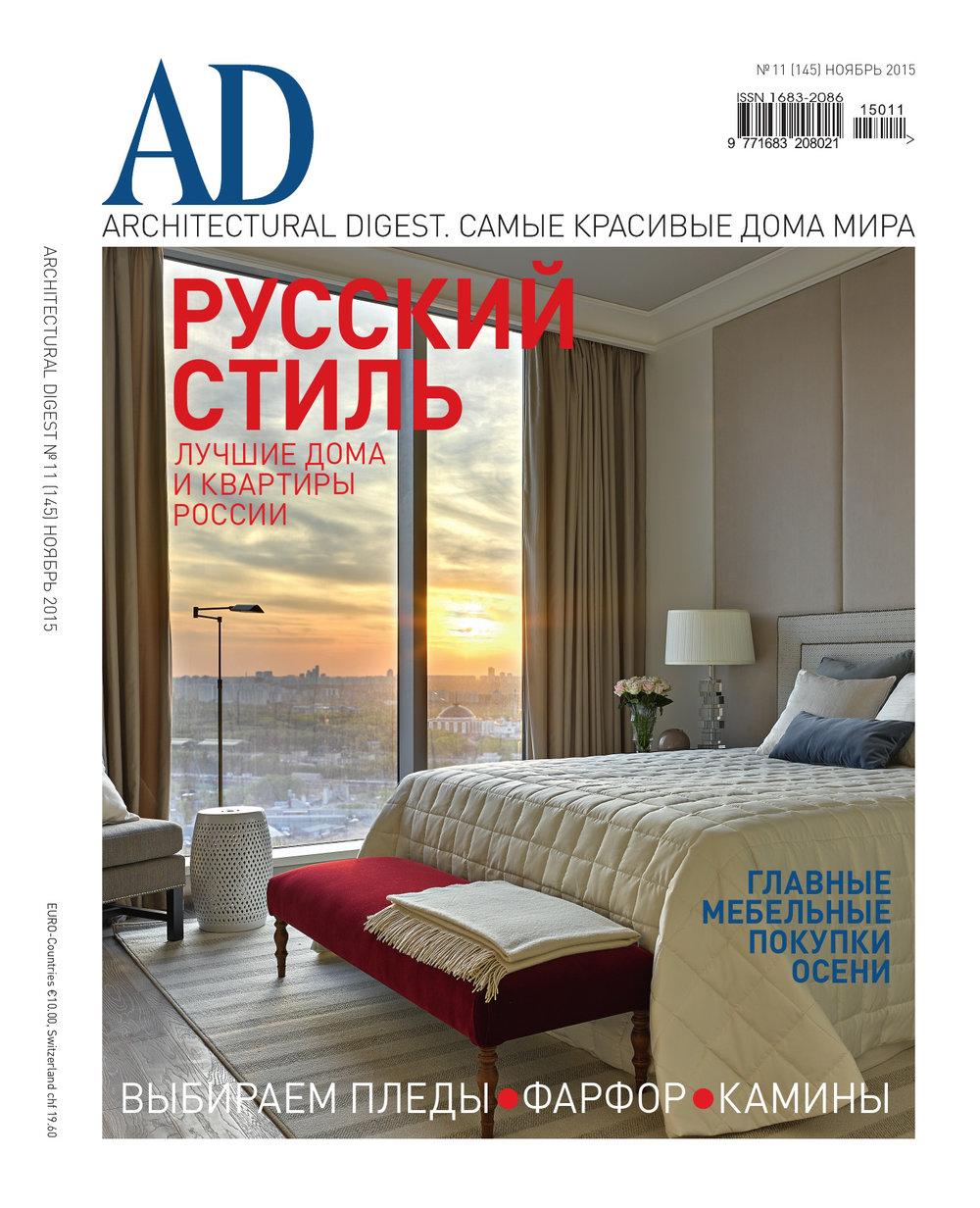 C1_AD_11_15_01.jpg