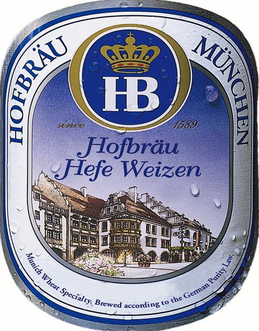 Hofbrau Hefe Weizen Tap handle.jpg