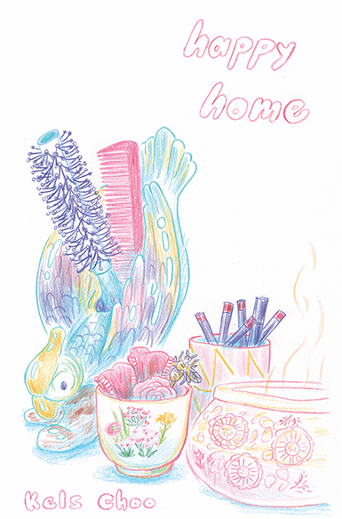Happy Home  - An illustration zine of  sentimental items