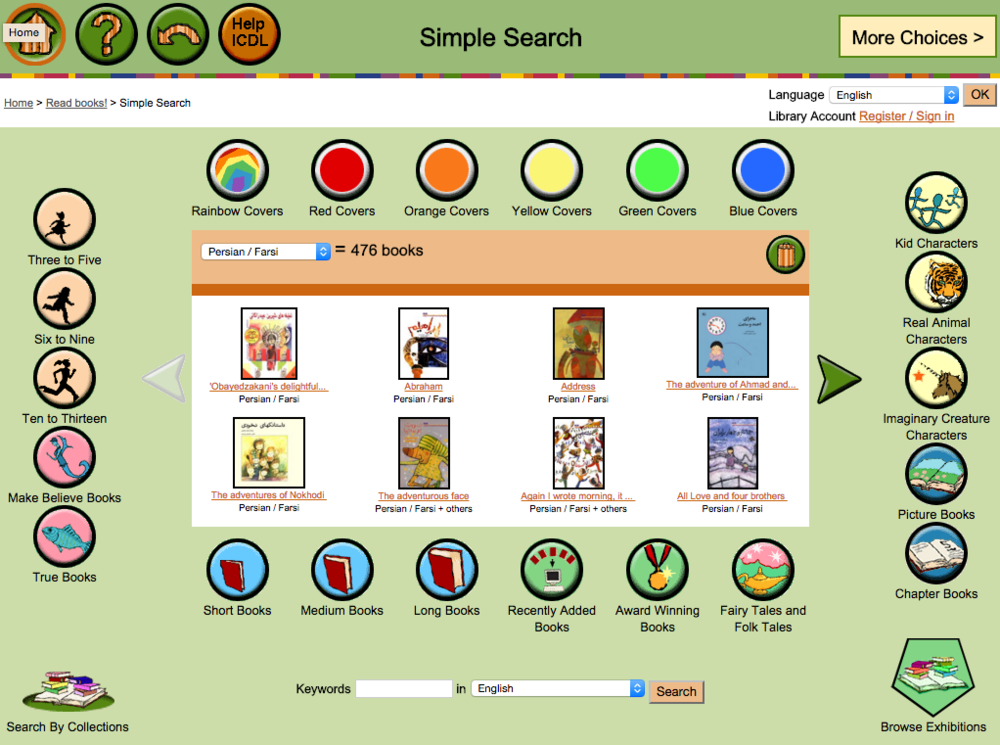 Search options in International Children's Digital Library.