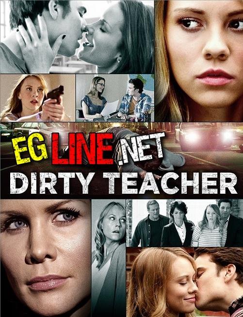 Cameron Deane Stewart Dirty Teacher