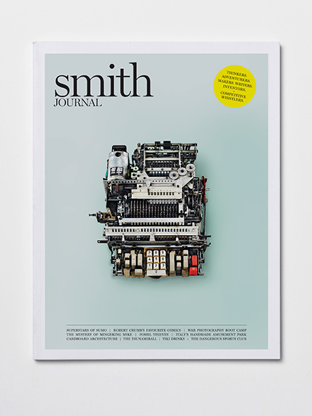 SMITH 15 COVER.jpg