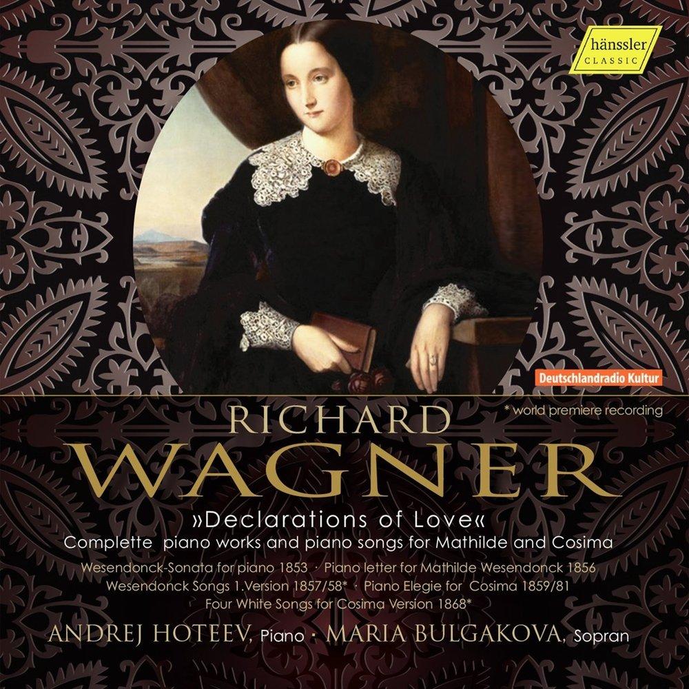 Wagner: Liebeserklärungen