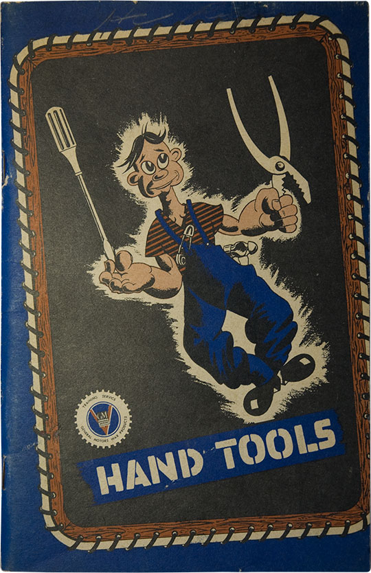 hand tool guide cover
