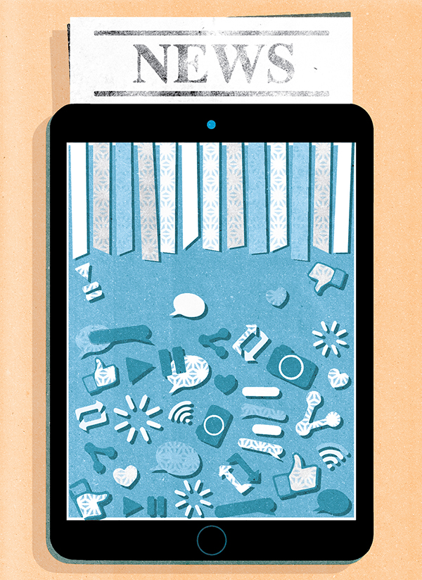 Project: Newspaper Shredder - The Changing News Media Landscape, 2016