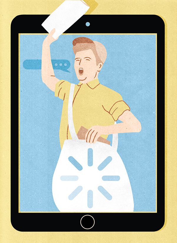 Project: Extra! Extra! - The Changing News Media Landscape, 2016