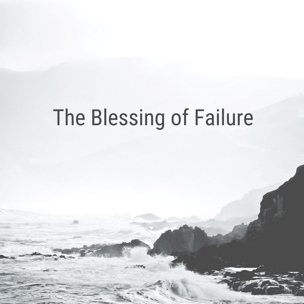 Kate Ziegler Speaking Topic: The Blessing of Failure