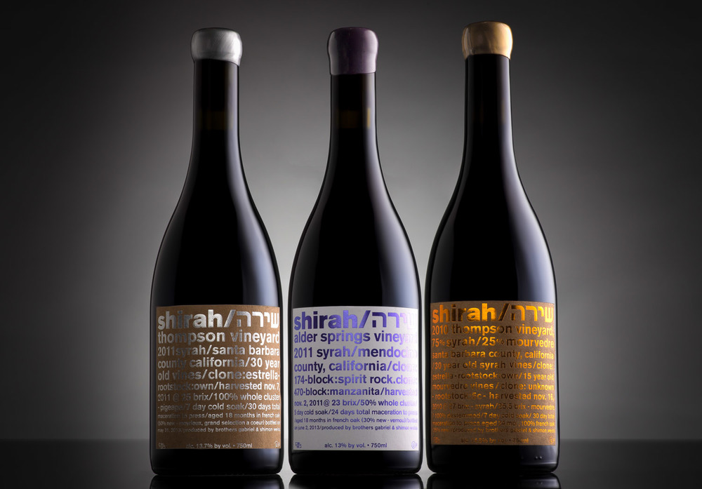 Wine2-538-Edit.jpg