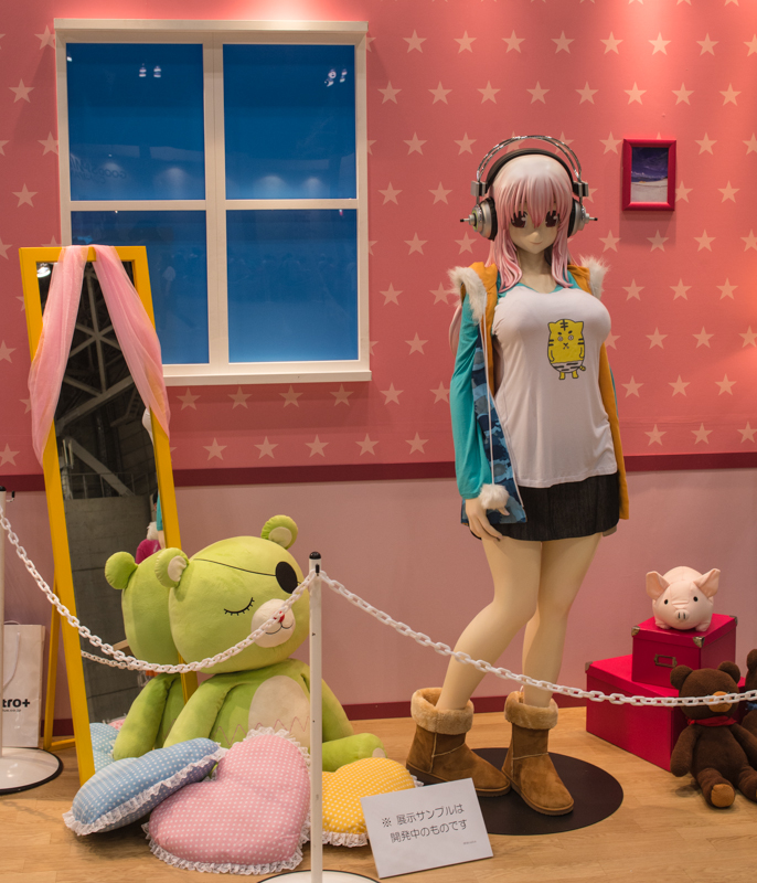 A rare peak into Super Sonico's room. Sorry boys, everyone has to clear out by bedtime!