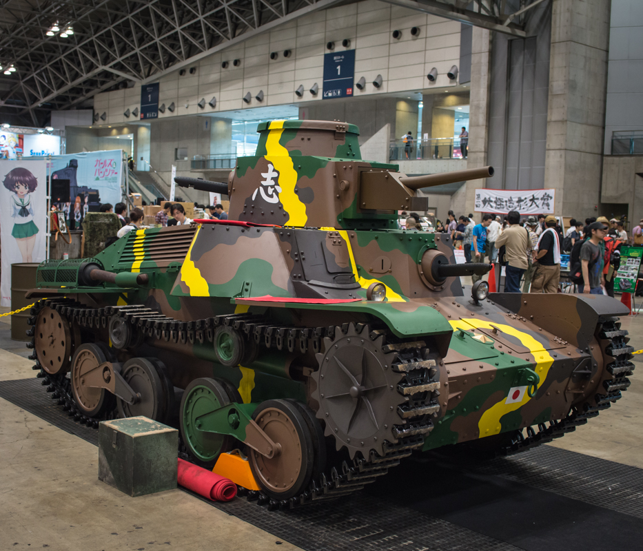 The replica Type 95 Ha-Gō light tank was used on the set of  The Pacific , the HBO-produced television series about WWII.