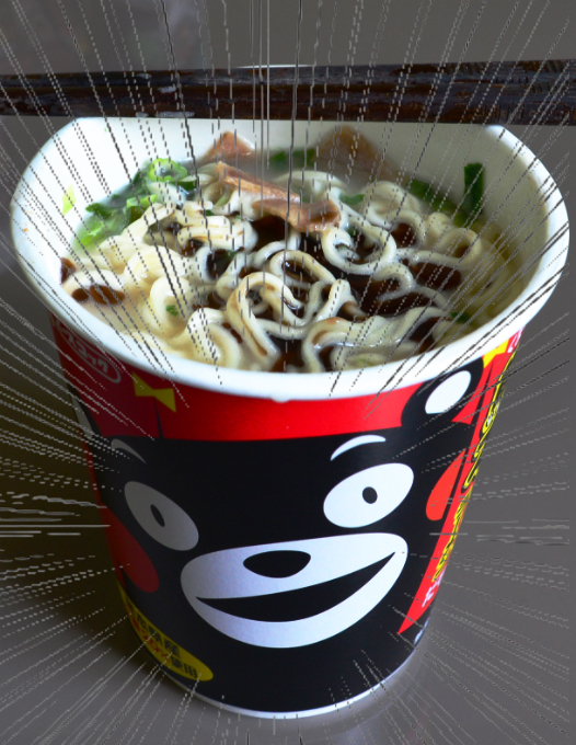 Kumamon used glare! Who is going to eat who here?
