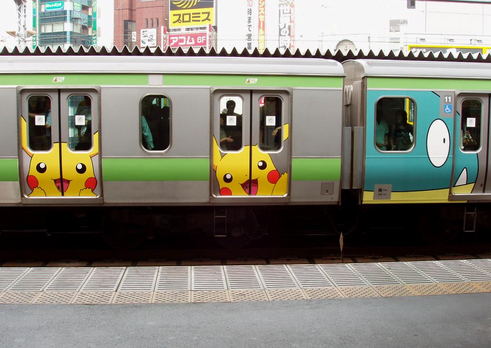 pokemon train jr.jpg