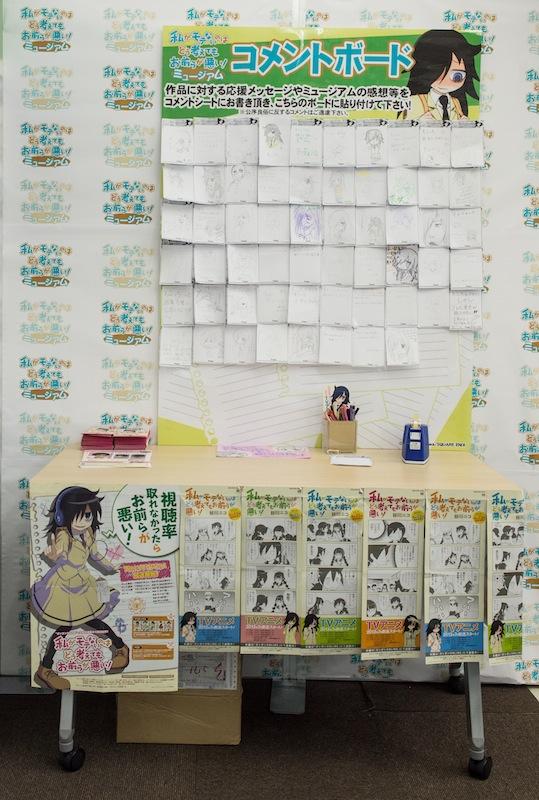 watamote exhibit akihabara 4.jpg