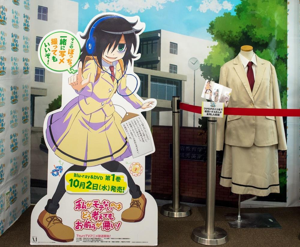 watamote exhibit akihabara 1.jpg