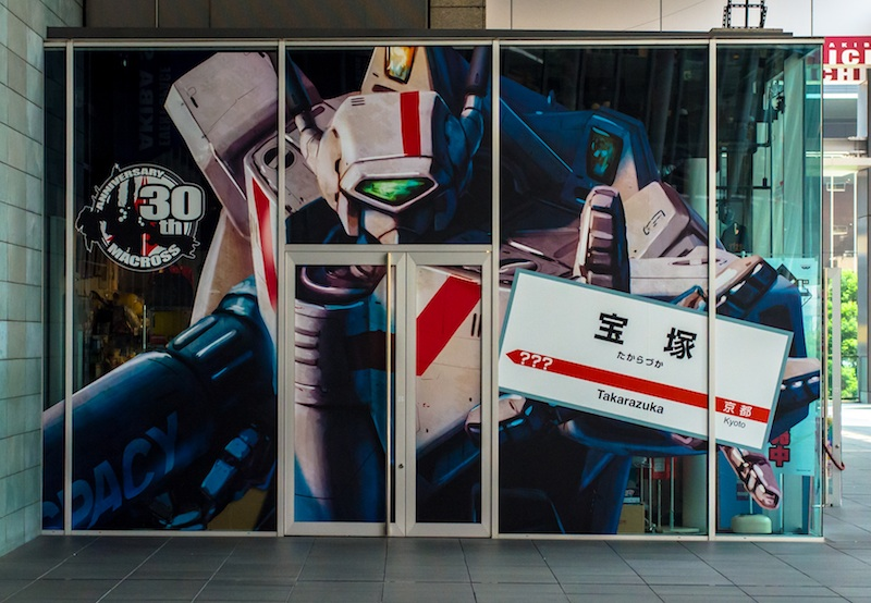 Macross 30th display akihabara udx.jpg