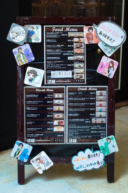 anohana exhibit cafe odaiba 6.jpg