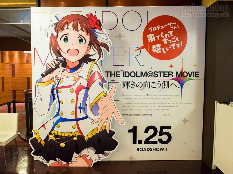 aimasu movie (13).jpg