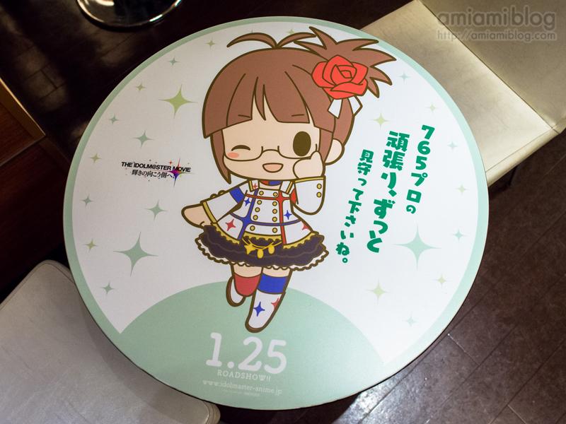 aimasu movie (5).jpg