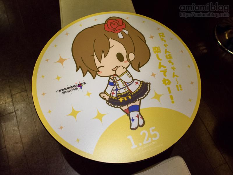 aimasu movie (6).jpg