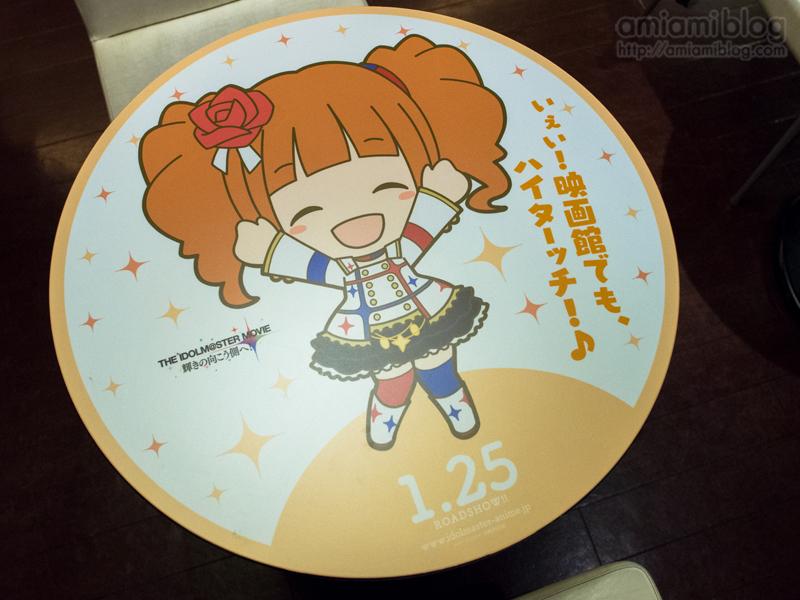 aimasu movie (12).jpg