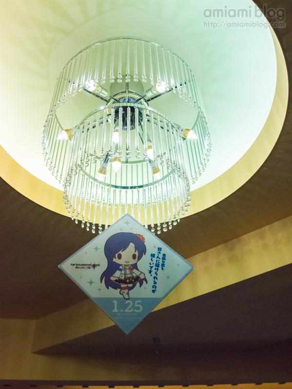 aimasu movie (14).jpg