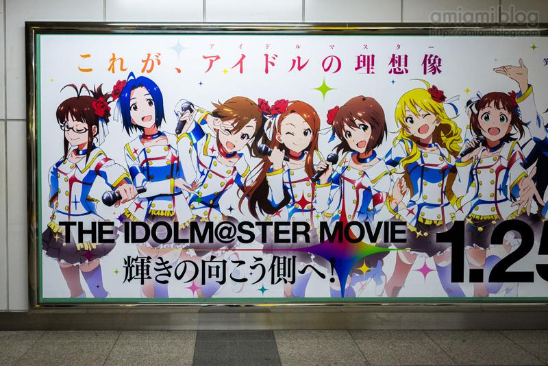 aimasu movie (17).jpg