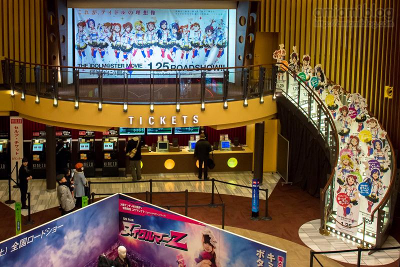 aimasu movie (9).jpg