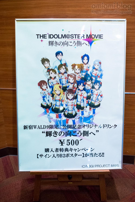aimasu movie (2).jpg