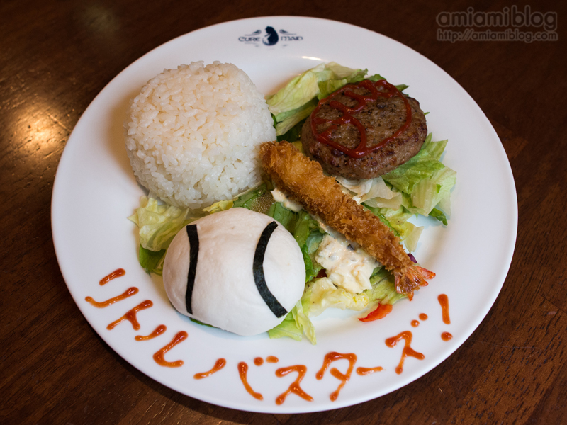 little busters cafe (14).jpg