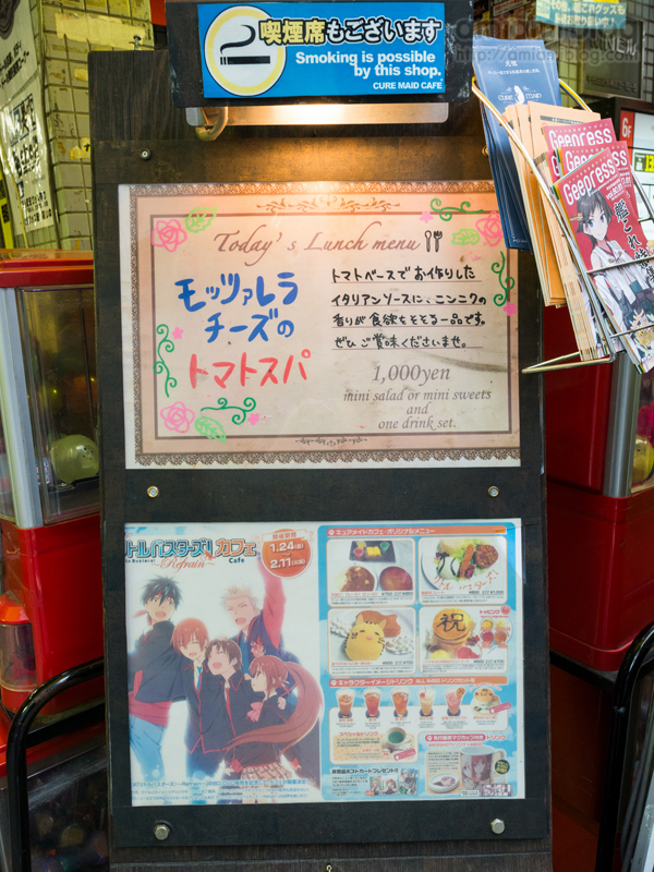 little busters cafe (10).jpg
