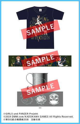 goods_tshirts_towel_cup.jpg