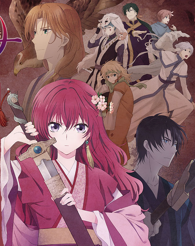 Akatsuki no Yona anime