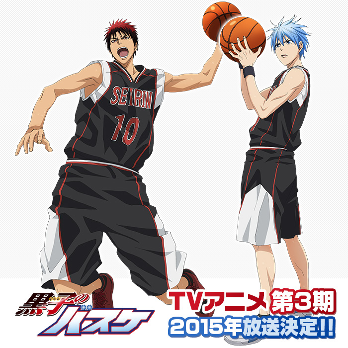 Kurobas anime season three