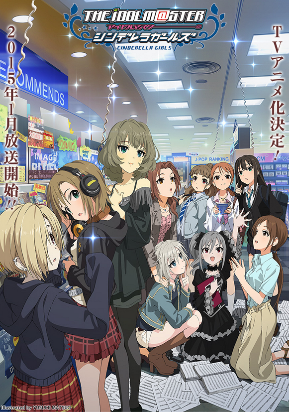 Idolmaster Cinderella Girls Team Cool