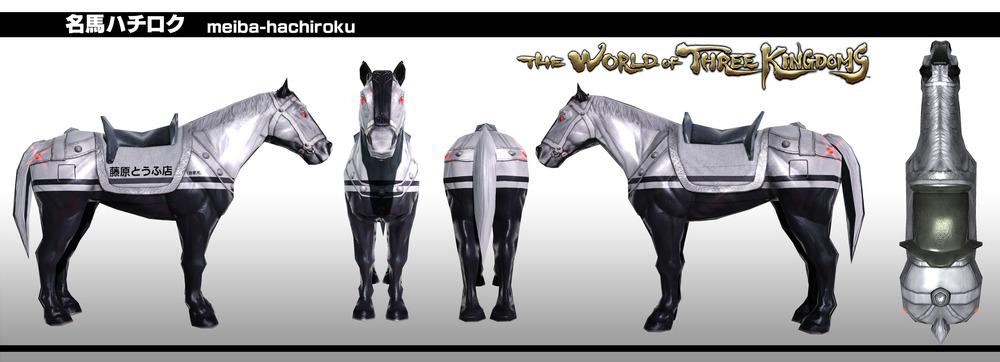 Initial D racehorse