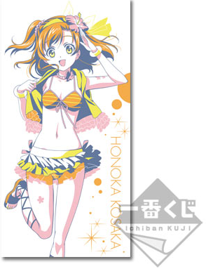 Honoka Kosaka Love Live! towel