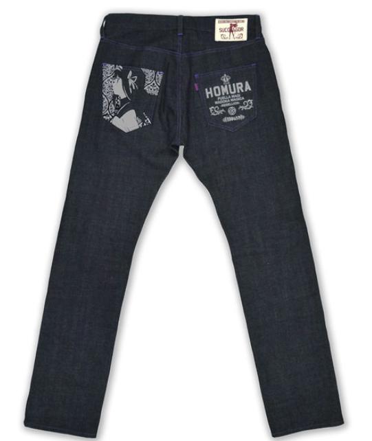 Homura jeans