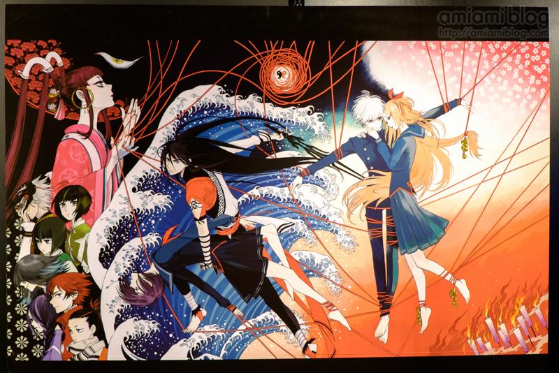 Maya Takamura art.jpg