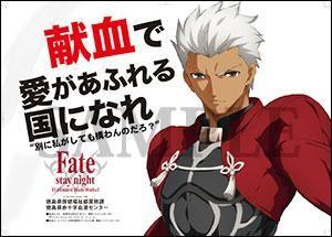 Fate1.jpg