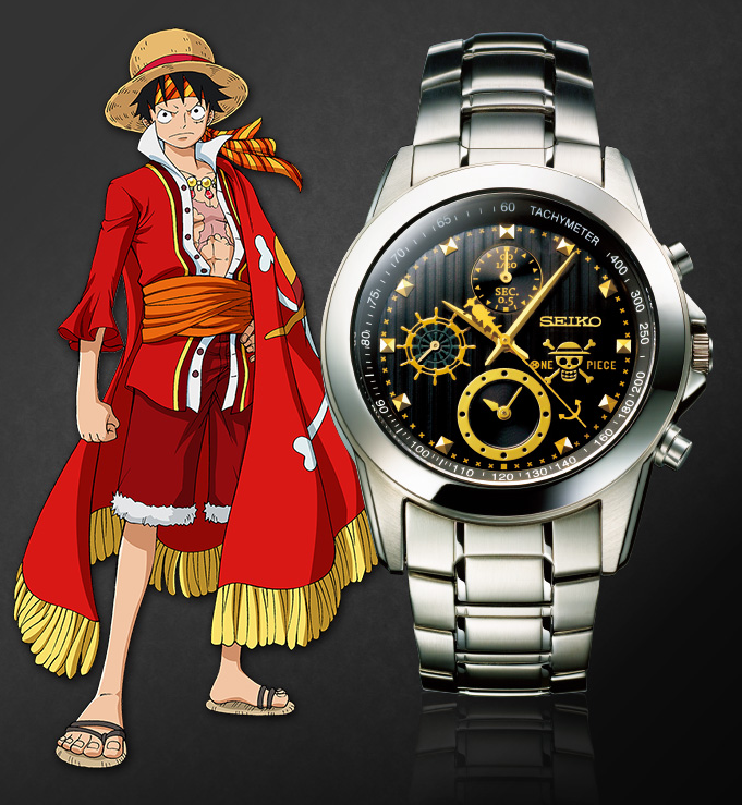 One Piece Seiko watch