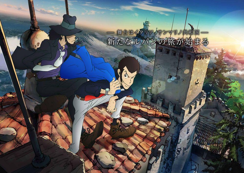 New Lupin anime